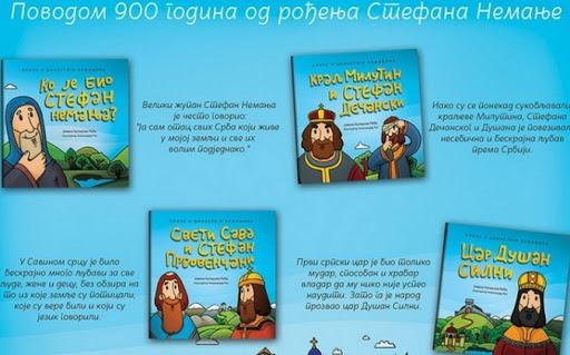 Сликовнице о српској култури